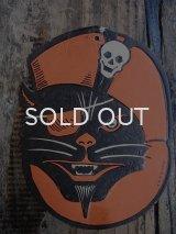 40s〜 黒猫 ハロウィン 壁飾り