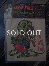 60s MANI YACK Transfer MR RAT FINK
